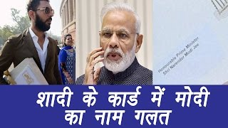 Yuvraj Singh misspelled PM Modi's name on his wedding card| वनइंडिया हिंदी