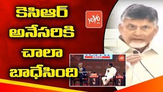AP CM Chandrababu Naidu Feeling Sad about Telangana CM KCR Words at India Today Conclave