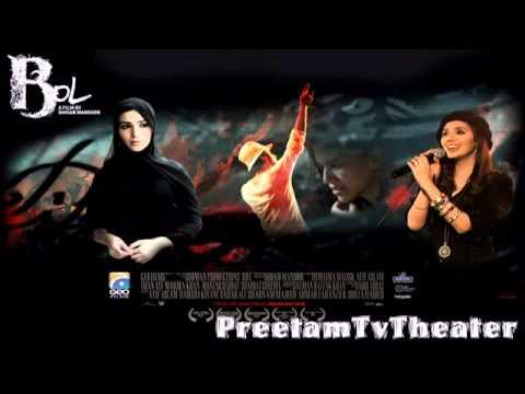 saad - Dil Janiya - Bol The Movie (2011) Full Song Hadiqa Kiani...