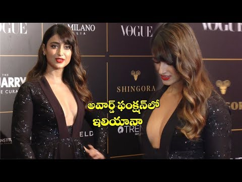 Ileana D'Cruz Cleavage Show | Vogue Beauty Awards 2018  | Bollywood | Film Jalsa