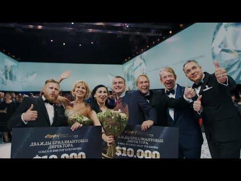 Золотая Конференция 2018 в Мадриде: как это было