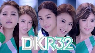 Weather Girls - DKR32