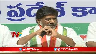 Bhatti Vikramarka Press Meet over Telangana Poll Results | NTV