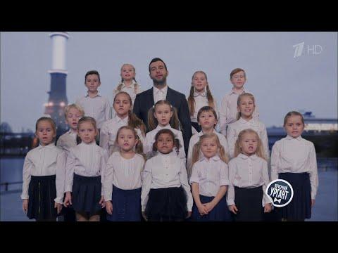 Вечерний Ургант. Песня для Познера. (27.11.2017)