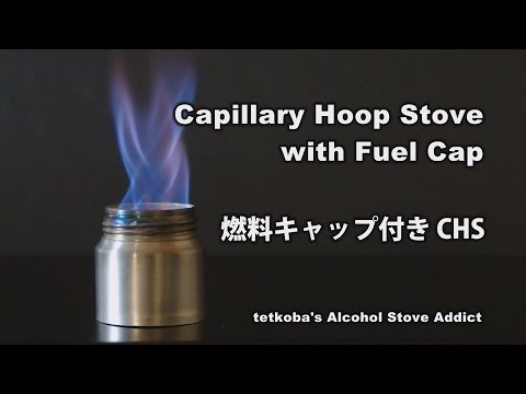 Capillary Hoop Alcohol Stove with Fuel Cap