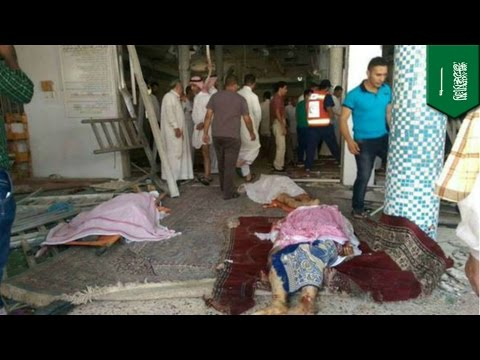 Saudi Arabia suicide bombing: Shiite mosque targeted as Sunni-Shiite divisions deepen - TomoNews