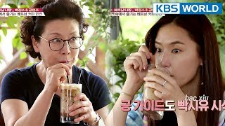 Is this a cafe or forest? Savoring Vietnamese coffee! [Battle Trip/2017.01.28]
