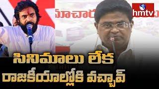 TDP MLA Jaleel Khan Counter to Pawan Kalyan  | hmtv