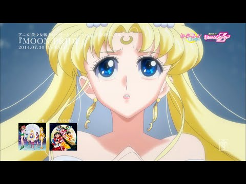 "MOON PRIDE/ももいろクローバーZ  (MOON PRIDE/MOMOIRO CLOVER Z  ""PRETTY GUARDIAN SAILORMOON Crystal OP theme"")"