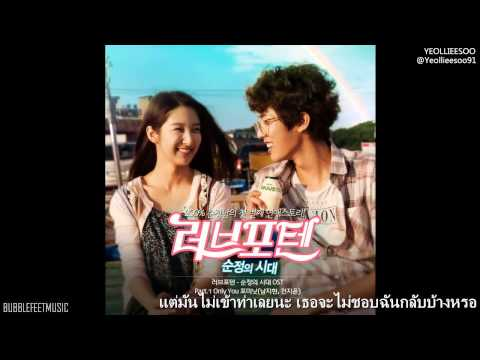 [ซับไทย] Jihyun & Jiyoon - Only You [Ten For Love OST]