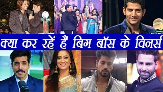 Bigg Boss 11: What Shilpa Shinde and other EX Winners are doing; Know here | FilmiBeat
