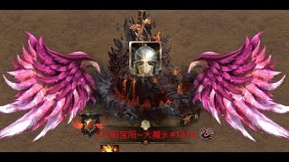 Clash Of Kings : TVB Throne : Hitting the WALL with Blue Dragon Skill ????
