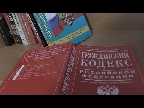 гражданский кодекс российской федерации статья 395 сущности