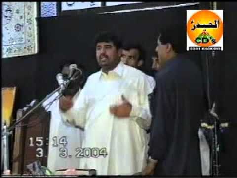 Syed Amir Abbas Rabbani 11th Moharram Part 03 03 video