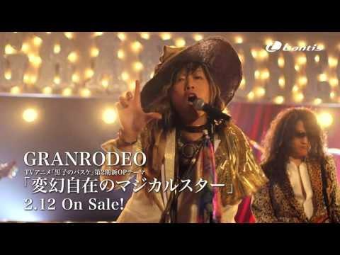 Granrodeo「変幻自在のマジカルスター」short Ver. video