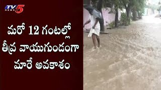 Heavy Rains to Hit AP in Next 24 Hours