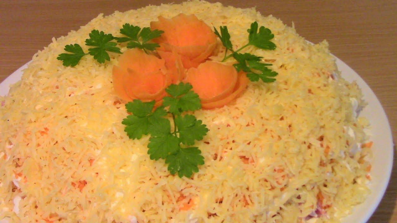 Луковый салат слоями с яблоком рецепт 49