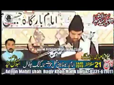 Allama Nasir Talhara || Majlis 21 Safar 2018 Hussain Mahal Moorat ||
