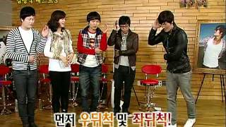 Kim Jong Kook - Loveable Dance Steps