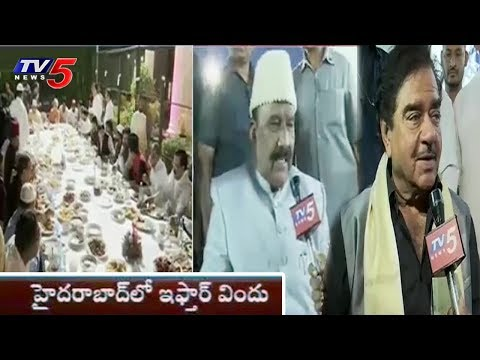 Nayani Narsimha Reddy & Shatrughan Sinha at All India Minority Iftar Party in Hyderadad | TV5