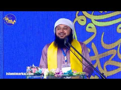 Naat | Qari Abd-ul-Manan | Khatm-e-Nabuwat, Wahdat-e-Ummat Conference 1441/2019