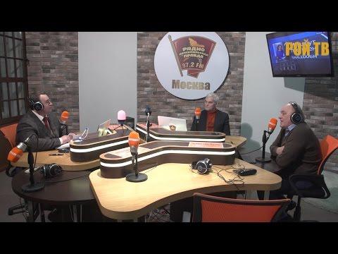 Скандал на радио Сивков и Баранец - кто круче уборщицы в генштабе:
