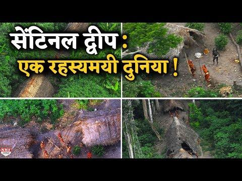 India का सबसे Dangerous Place जहां रहती है 'मौत' !