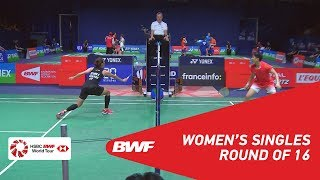R16 | WS | Ratchanok INTANON THA 6 vs CHEN Xiaoxin CHN | BWF 2018