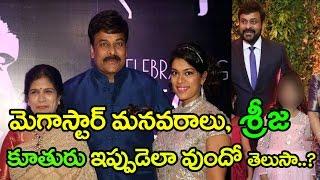 Mega Star  Grand DaughterLatest Photos    Top Telugu Media