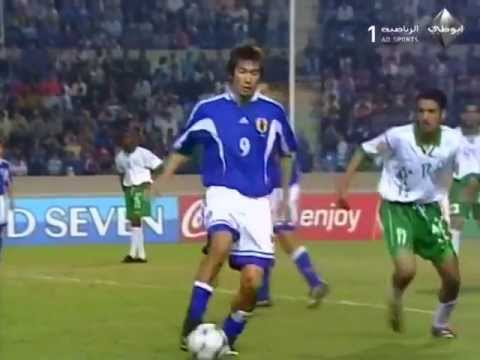 Asian Cup 2000: Final - Saudi Arabia vs Japan