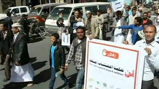 مظاهرات حاشدة في صنعاء
