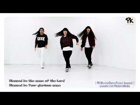 PK워프 시즌2♬Blessed be Your name 주이름찬양 영어음원-...