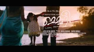 Memories - Memories Malayalam Movie Teaser _2