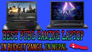 #gaminglaptop #creativitynepalwithamrit BEST BUDGET GAMING LAPTOP. WHICH CAN BUY IN 🇳🇵...
