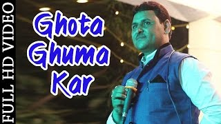 Ghota Ghuma Kar VIDEO SONG   Ramkumar Maluni   Balaji Maharaj Song   Rajasthani Live Bhajan 2015
