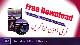 Download How To Download Adobe After Effects Cs6    ,Windows 7,8,10 Urdu / Hindi 3Gp Mp4