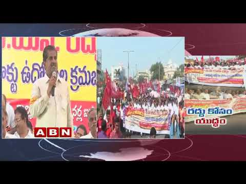 AP Govt To Give Clarity On CPS System Cancellation : AP NGO President Ashok Babu | ABN Telugu