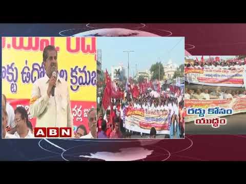 AP Govt To Give Clarity On CPS System Cancellation : AP NGO President Ashok Babu   ABN Telugu
