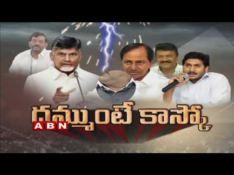 ABN Special Discussion Over TRS Interference In AP Politics With Alliance of YS Jagan | Part- 2