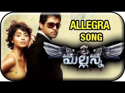 Mallanna Movie Songs Hd - Allegra - Vikram, Shriya Saran video
