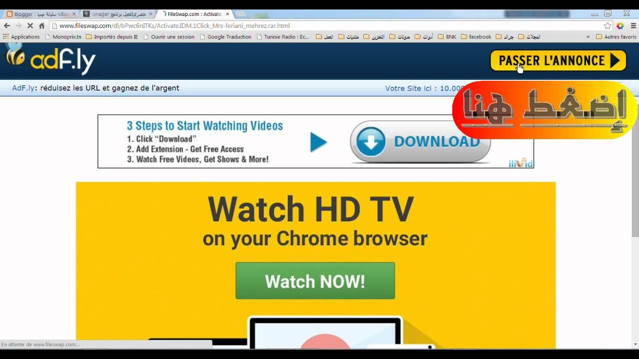 FileSwap com Man United Season Review 2012 13 mp4 download ...