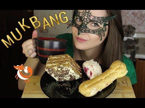 МУКБАНГ Чаепитие с тортиками *КАК Я НАЧАЛА СНИМАТЬ АСМР ВИДЕО*/Mukbang Tea & Cakes