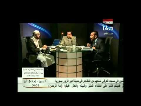 كذب احمد شوق  الشيعي من اتباع المهدي