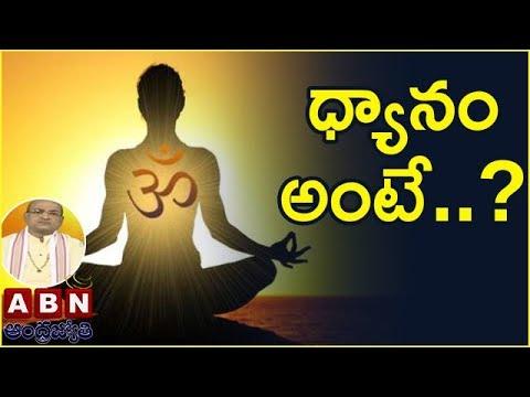 Garikapati Narasimha Rao About Bagavath Dhyanam | Nava Jeevana Vedam | Episode1276 | ABN Telugu
