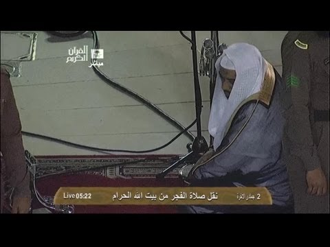 Hd| Makkah Fajr 12th April 2013 Sheikh Juhany video
