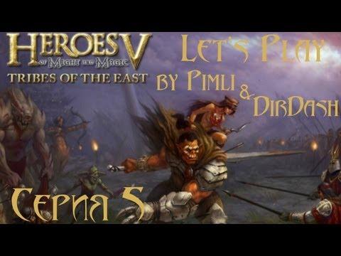 Let's play Heroes V co-op. 5 серия[Дуэли]