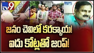 Fraud company's victims protest at KPHB in Hyderabad