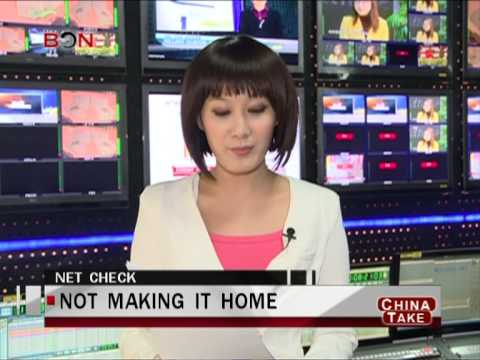 Not making it home - China Take - February 13,2013 - BONTV China