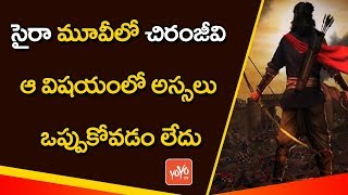 MegaStar Chiranjeevi No Compromise on Action Scenes in Sye Raa Movie | Chiru