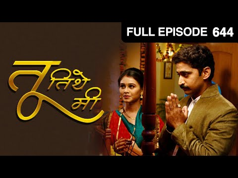 Tu Tithe Mi - Episode 644 - April 18, 2014 video